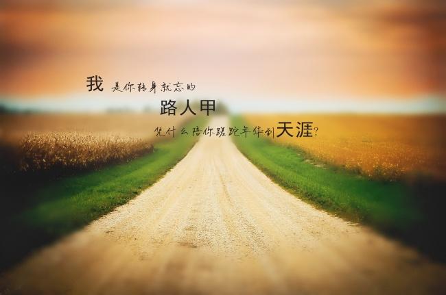 台北傳播小姐介紹│傳播小姐工作、兼職說明