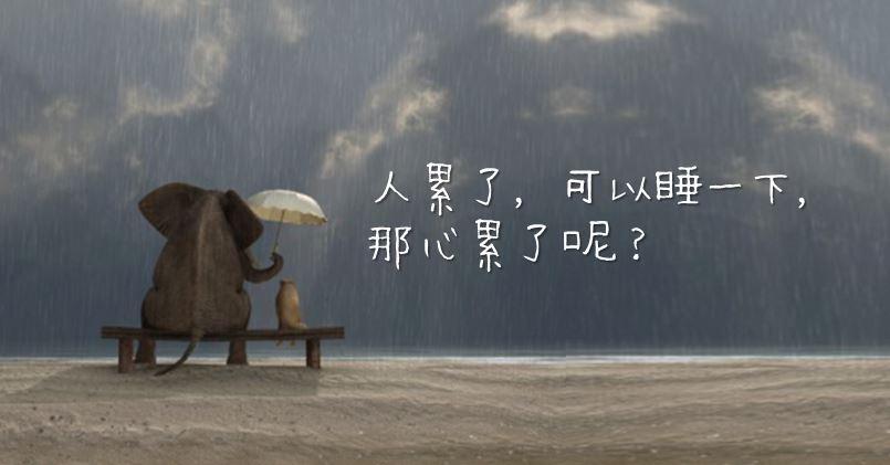 台北八大工作、兼職、打工介紹