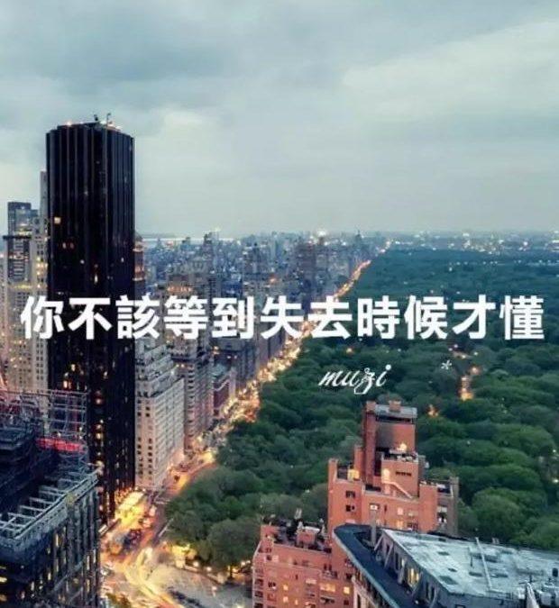 台北名享酒店打工兼差