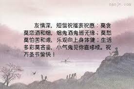 酒店公關、台北酒店公關工作應徵、兼差